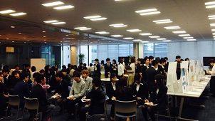 リノベ協、新卒向け業界研究セミナーを2月に開催