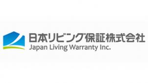 日本リビング保証、横浜ハウスを子会社化