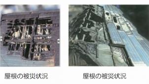 日本リビング保証、ニチガスと業務提携