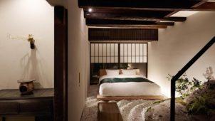 京町家を改修した一棟貸し宿泊施設がオープン 宇治茶の産地「和束町」を訪れたくなる宿