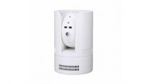 ALSOK、家庭向け防犯ウェブカメラをIoT機器と連携