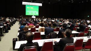 事前防災に本格的に取り組む1年 木耐協が全国大会を開催