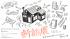 HEAD研、住宅の熱環境向上と快適な暮らしテーマに「断熱展」開催