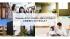 楽天グループとハイアス、戸建て型宿泊施設のオーナー向け営業を強化