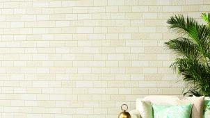 旭トステム、窯業系外装材「ガーディナル」に高級感ある大割石積柄