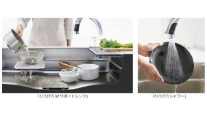 LIXIL、調理の下ごしらえ・洗い物を効率化するシンクとシャワー開発