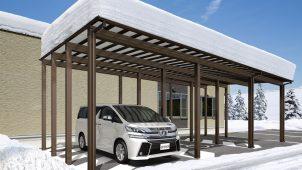 三協アルミ、身障者駐車スペース向け屋根に「積雪地域型」追加
