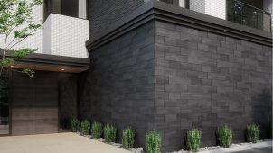 LIXIL、邸宅感ある石柄の外装壁タイルを発売