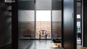 デザインだけでなく性能も重視 アトリエ建築家とつくる「R+house」