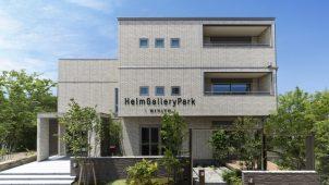 積水化学工業、体感型ショールームを全国17拠点に拡大