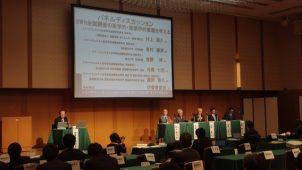 東京で「住宅の断熱化と居住者の健康への影響に関する全国調査」報告会 床近傍温度が健康に影響も