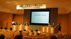 地域レベルでの建築・医学連携に期待 国民会議「健康・省エネシンポジウム」開催