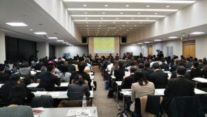 建設産業女性活躍推進セミナー全国大会を開催