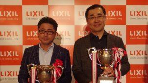「LIXILメンバーズコンテスト2018」大賞に東京のアースと北九州の星和住研