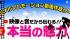 日本ボレイト、工務店向けプロモーション動画作成サービス開始