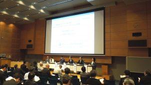 IBEC、シンポジウム「建築産業とSDGs」開催 SDGs導入ガイドラインを紹介