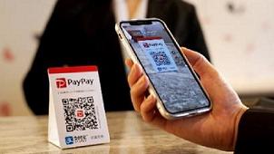 エイブル、入居費用支払いなどにスマホ決済サービス「PayPay」導入