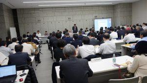 東京都、空き家利活用等啓発・相談事業を実施