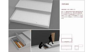サンワカンパニーデザインアワード 最優秀賞は「恵比寿の家」「STEPS BOX」