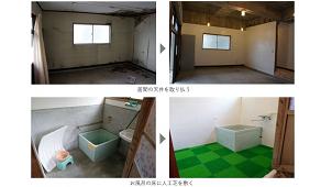 空き家利活用と地方移住を推進する日本リテラス移住協会が設立