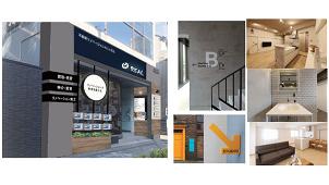 リアル、名古屋エリア初の体感型ショールームを開設