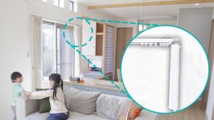既存カーテンをIoT化、スマホで自動開閉・遠隔操作が可能に