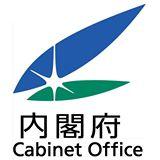 内閣府、東京から地方中小企業就職に支援金