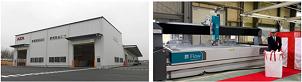 アイカ工業、高級人造石「フィオレストーン」の生産能力増強