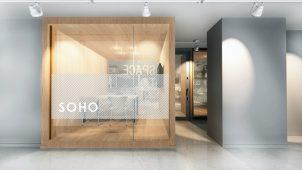 「デザイン×性能×コスト」を突き詰めた家づくり提案 「四角の家」
