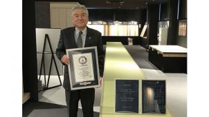 大建工業、11.71メートルの長尺畳がギネス世界記録に認定