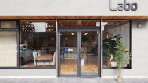 住空間設計Labo、大阪に拠点開設