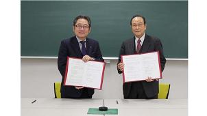 ⽇本ガーデンセラピー協会、東京家政学院と包括協定を締結