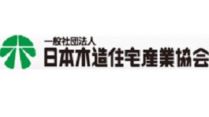 木住協、岐阜県と応急仮設住宅建設協定を締結