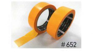 リンレイテープ、アルミ/樹脂兼用の養生テープを発売