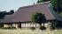 せとうちDMO、庄原市と包括連携協定 古民家宿泊施設が9月オープン