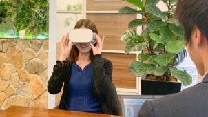 宅都ホールディングス、VR内覧を積極推進 学生の物件予約で7割