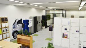 日本宅配システム、福岡に「宅配ボックスプラザ」オープン