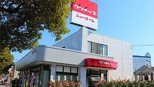 クリナップ、成田ショールーム全面改装で顧客接点を強化