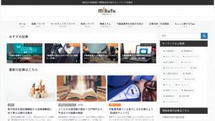 不動産会社向けメディア「不動産会社のミカタ」が正式オープン