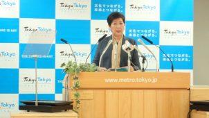 東京都、公社住宅の空き室活用で新婚世帯支援