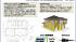 2×4工法計算ソフト「らくわく」に「地震シミュレーション」が追加