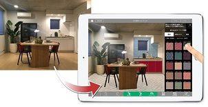 メガソフト、iPad用リフォームシミュレーションアプリに照明効果など新機能追加