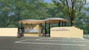 ライフデザイン・カバヤ、池田動物園のCLT入場ゲートを設計・施工