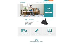 日本愛玩動物協会、「ペット共生住宅管理士」検定を開講