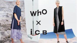 壁紙「WhO」とファッション「ICB」のコラボ壁紙第2弾