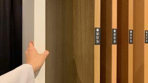 神谷が「フルハイトドア」の標準扉厚を40mmに IoTドアも発売