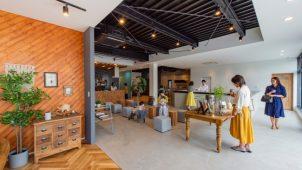 フジケンハウジング、刈谷市に「カフェ&リノベミュージアム」オープン