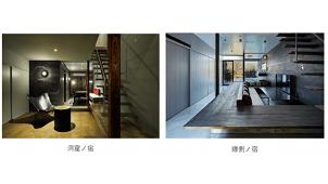 不動産証券化とクラウドファンディングで京町家リノベ宿泊施設