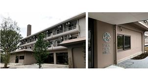 リビタ、JR東日本の独身寮をシェア型賃貸住宅として再生