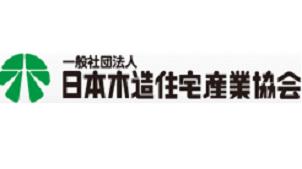 木住協、四国支部を設立